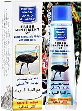 Fragrances, Perfumes, Cosmetics Pain Relief Ointment - Hemani Dahan Naam With Black Seeds