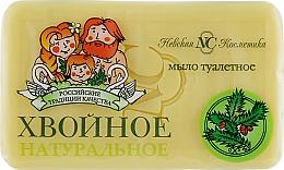 "Fragrances, Perfumes, Cosmetics Toilet Soap ""Pine"" - Nevskaya kosmetika"