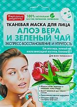 Fragrances, Perfumes, Cosmetics Aloe Vera & Green Tea Facial Sheet Mask - Fito Cosmetic Folk Recipes
