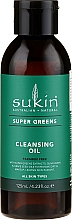 Fragrances, Perfumes, Cosmetics Makeup Removal Cleansing Oil - Sukin Super Greens Cleansing Oil