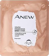 Facial Sheet Mask - Avon Anew Youth Maximing Sheet Mask — photo N1