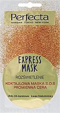 "Fragrances, Perfumes, Cosmetics Face Mask SOS-Cocktail ""24-Carat Gold & Hyaluronic Acid"" - Perfecta Express Mask"