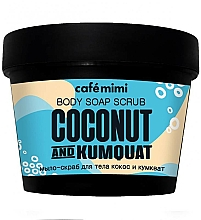 "Fragrances, Perfumes, Cosmetics Scrub-Soap for Body ""Coconut and Kumquat"" - Cafe Mimi Scrub-Soap"