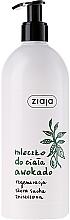 Fragrances, Perfumes, Cosmetics Avocado Oil Milk for Dry Skin - Ziaja Milk For Dry Skin