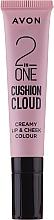 Fragrances, Perfumes, Cosmetics Lip & Cheek Cushion Tint - Avon 2 In One Cushion Cloud Creamy Lip & Cheek Coloure