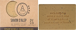 Fragrances, Perfumes, Cosmetics Aleppo Soap - Alepeo Aleppo Soap Scrub with Black Seed 8%
