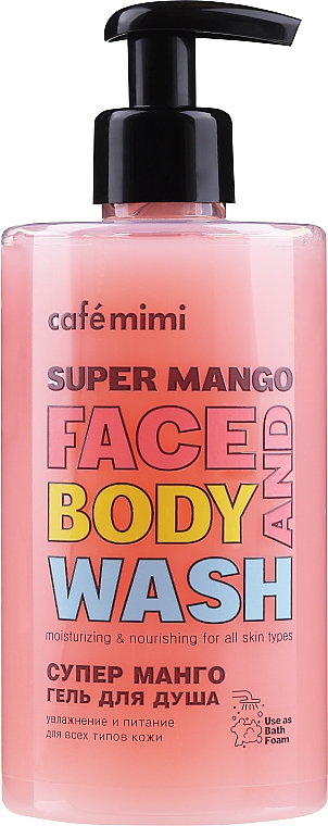 Super Mango Shower Gel - Cafe Mimi Super Mango Face And Body Wash