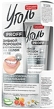 Fragrances, Perfumes, Cosmetics Natural Whiteness Ready-Made White Charcoal Tooth Powder - Fito Cosmetic Folk Recipes