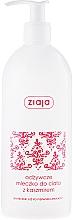 Fragrances, Perfumes, Cosmetics Cashmere Protein Body Milk - Ziaja Body Milk