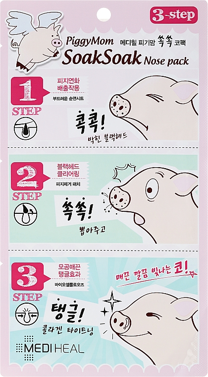 3-Step Anti-Blackhead Mask - Mediheal PiggyMom SoakSoak Nose-Pack