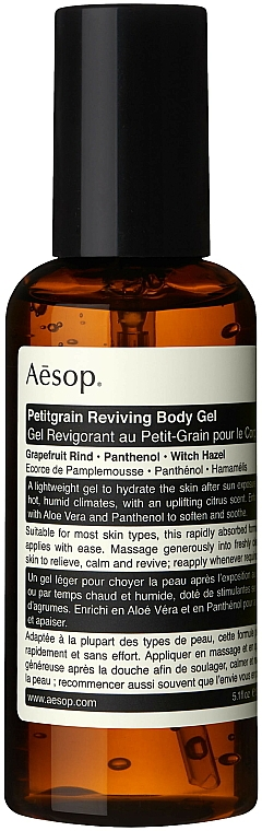 Body Gel - Aesop Petitgrain Reviving Body Gel — photo N1
