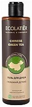 Fragrances, Perfumes, Cosmetics Chinese Green Tea Shower Gel - Ecolatier Deep Detox
