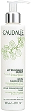 Gentle Face and Eye Makeup Cleansing Milk - Caudalie Cleansing & Toning Gentle Cleanser — photo N1