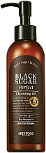 Fragrances, Perfumes, Cosmetics Hydrophilic Oil - SkinFood Black Sugar Perfect Cleansing Oil