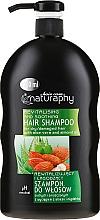 Fragrances, Perfumes, Cosmetics Aloe Vera & Almond Shampoo for Dry & Damaged Hair - Sera Cosmetics Naturaphy Hair Shampoo