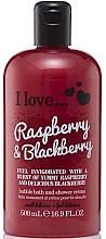 Fragrances, Perfumes, Cosmetics Shower Cream & Bath Foam - I Love... Raspberry & Blackberry Bubble Bath And Shower Creme