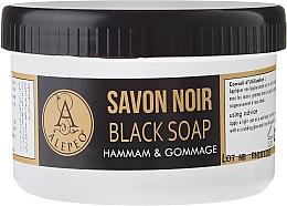 Fragrances, Perfumes, Cosmetics Black Aleppo Soap - Alepeo Black Soap