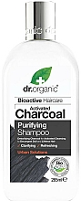 Fragrances, Perfumes, Cosmetics Activated Carbon Hair Shampoo - Dr. Organic Bioactive Haircare Activated Charcoal Purifying Shampoo