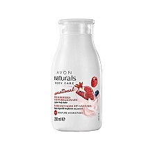 "Fragrances, Perfumes, Cosmetics Body Lotion ""Yoghurt"" - Avon Naturals Body Lotion"