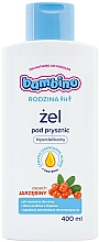 Fragrances, Perfumes, Cosmetics Shower Gel with Mountain-ash Scent - Bambino Family