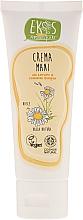 Fragrances, Perfumes, Cosmetics Organic Chamomile Hand Cream - Ekos Personal Care Hand Cream