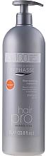 Fragrances, Perfumes, Cosmetics Nourishing Shampoo for Dry Hair - Byphasse Hair Pro Shampoo Nutritiv Riche