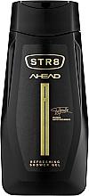 Fragrances, Perfumes, Cosmetics Str8 Ahead - Shower Gel