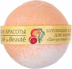 "Fragrances, Perfumes, Cosmetics Bath Bomb ""Citrus Sorbet"" - Le Cafe de Beaute Bubble Ball Bath"