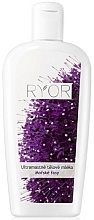 Fragrances, Perfumes, Cosmetics Ultra Nourishing Seaweed Body Milk - Ryor Ultra Rich Body Milk