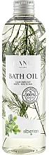 "Fragrances, Perfumes, Cosmetics Bath Oil ""Siberian Fir"" - Kanu Nature Bath Oil Siberian Fir"