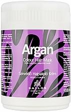 "Fragrances, Perfumes, Cosmetics Color-Treated Hair Mask ""Argan"" - Kallos Cosmetics Argan Color Hair Mask"