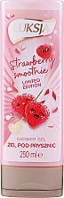 "Fragrances, Perfumes, Cosmetics Shower Cream-Gel ""Strawberry Smoothie"" - Luksja Coconut Strawberry Smoothie Shower Gel"