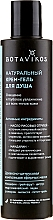 Fragrances, Perfumes, Cosmetics Moisturizing Shower Cream-Gel - Botavikos Hydra Shower Gel