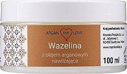 Fragrances, Perfumes, Cosmetics Argan Oil Face & Body Vaseline - Argan My Love