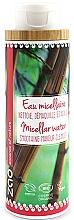 Fragrances, Perfumes, Cosmetics Organic Micellar Water - Zao Micellar Water
