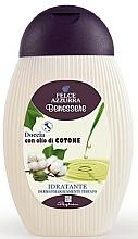 Fragrances, Perfumes, Cosmetics Shower Gel - Felce Azzurra Benessere Wellness Shower Gel Cotton Oil
