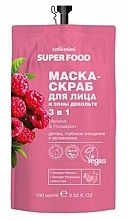 Fragrances, Perfumes, Cosmetics 3-in-1 Raspberry & Rosemary Face & Decollete Scrub Mask - Cafe Mimi Super Food
