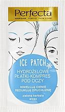Fragrances, Perfumes, Cosmetics Hydrogel Eye Patches - DAX Perfecta Ice Eye Patch