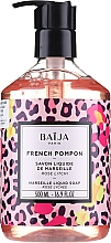 Fragrances, Perfumes, Cosmetics Marseille Liquid Soap - Baija French Pompon Marseille Liquid Soap