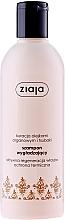 Fragrances, Perfumes, Cosmetics Argan Oil Shampoo - Ziaja Shampoo