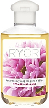Fragrances, Perfumes, Cosmetics Face & Body Amaranth Oil - Ryor Ryamar