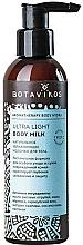 Fragrances, Perfumes, Cosmetics Body Milk - Botavikos Ultra Light Body Milk