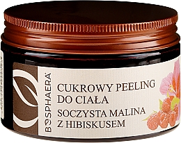 "Fragrances, Perfumes, Cosmetics Body Sugar Peeling ""Juicy Raspberry with Hibiscus"" - Bosphaera"