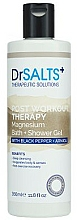 Fragrances, Perfumes, Cosmetics Shower Gel - Dr Salts + Post Workout Therapy Magnesium Shower Gel