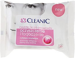 "Fragrances, Perfumes, Cosmetics Makeup Remover Wipes ""Cleansing & Soothing"", 10pcs - Cleanic Cleanse & Soothe Wipes"