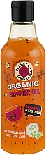 Fragrances, Perfumes, Cosmetics Shower Gel - Planeta Organica Passion Fruit & Basil Seeds Skin Super Food Shower Gel