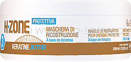 Fragrances, Perfumes, Cosmetics Keratin Active Hair Mask - H.Zone Keratin Active