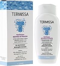 Fragrances, Perfumes, Cosmetics Moisturizing Hair Conditioner - Termissa Conditioner