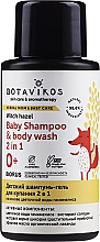 Fragrances, Perfumes, Cosmetics 2-in-1 Baby Shampoo & Body Wash - Botavikos Baby Shampoo And Body Wash 2 in 1