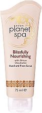"Fragrances, Perfumes, Cosmetics Shea Butter Hand & Foot Scrub ""Blissfully Nourishing"" - Avon Planet Spa Scrub"